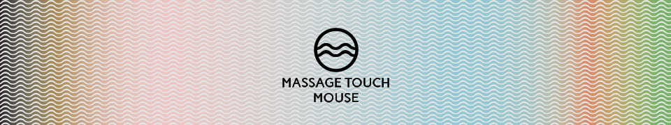 Massage touch mouse